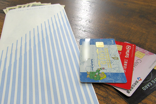 ローンカードとお金