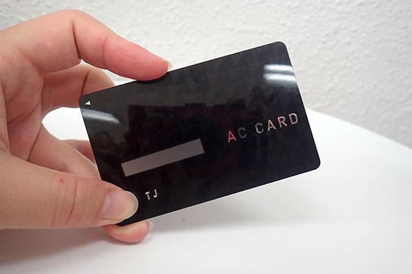 アコムカードの画像