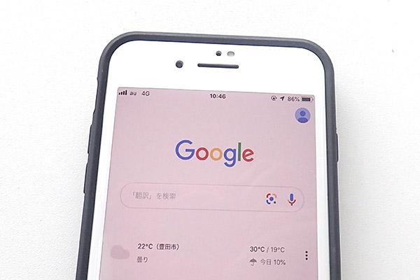郵送物ネット検索の画像