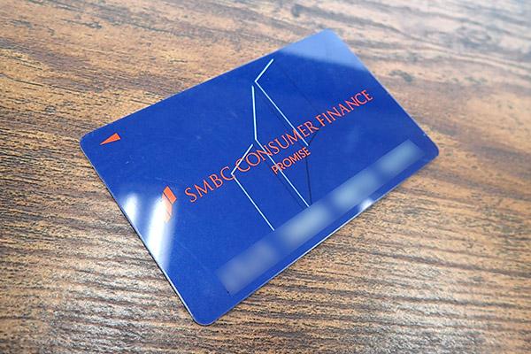 プロミスの ローンカード