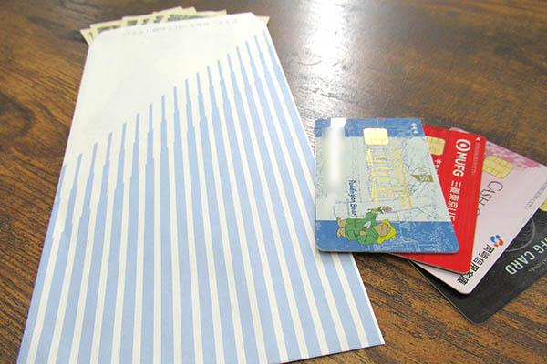 キャッシュカードでお金借りるの画像