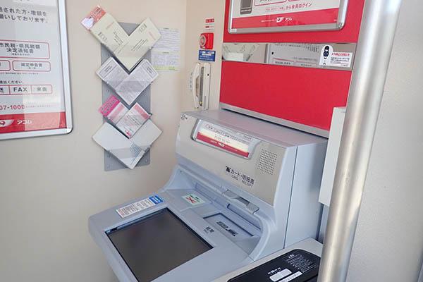 即日融資カードローンの画像