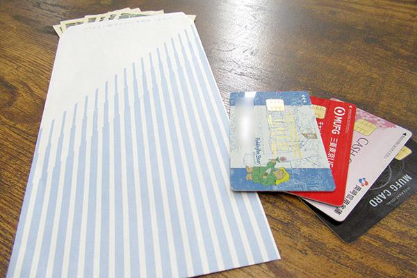 お金とキャッシュカード
