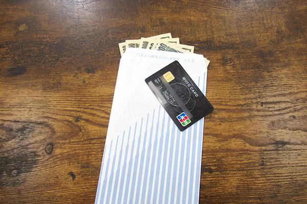 クレジットカードお金借りるの画像