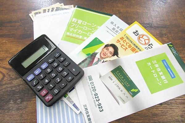 消費者金融即日融資の画像