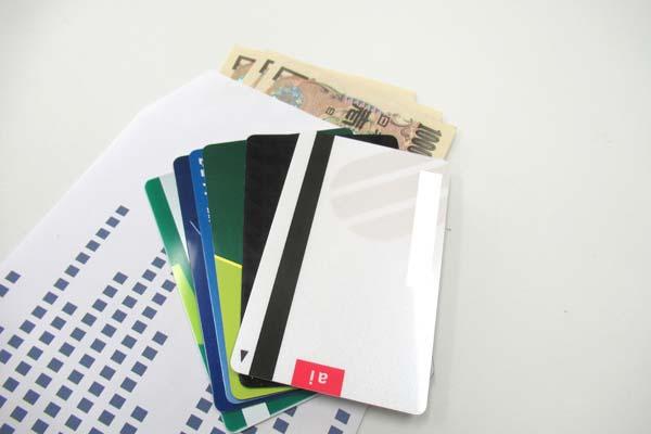 消費者金融のローンカードとお金