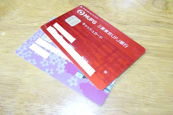 総量規制対象外銀行ローンの画像