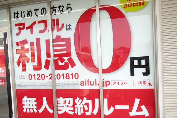 5万円必要の画像