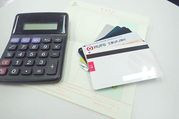 通帳ととカード