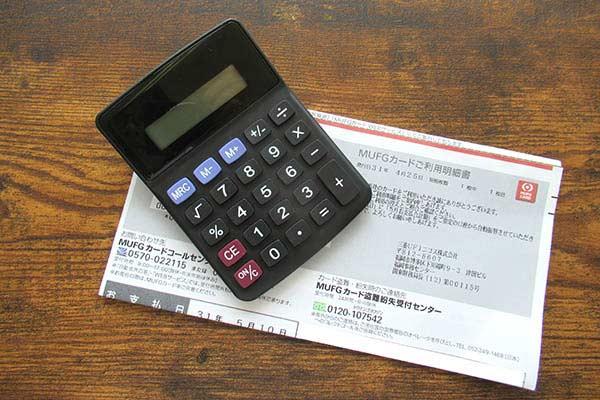 クレジットカードの利用明細と電卓