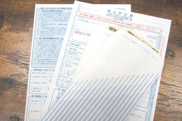 新創業融資制度の申し込み用紙とお金